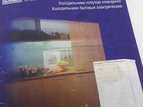 Холодильник норд дх-247 (Гарантия) — Бытовая техника в Екатеринбурге