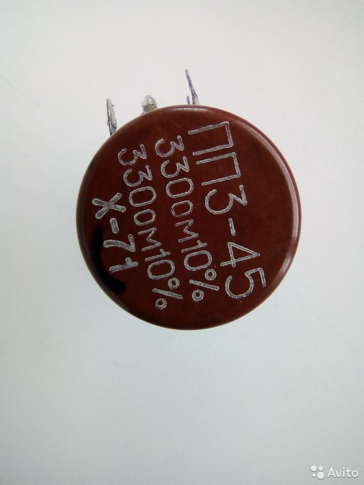 Резистор пп3-45  89043215940 купить 1