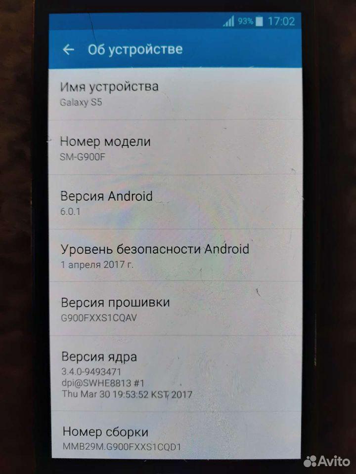 Телефон Samsung s5  89234577475 купить 5