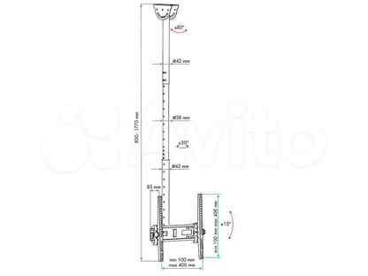 Кронштейн для телевизоров потолочный VLK trento-61 Диагональ экрана (см):66-165 Нагрузка (кг): 35