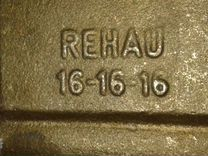 Развязка rehau rautitan 16-16-16