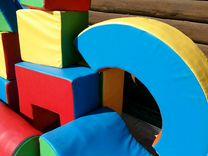 Модули мягкие для детей