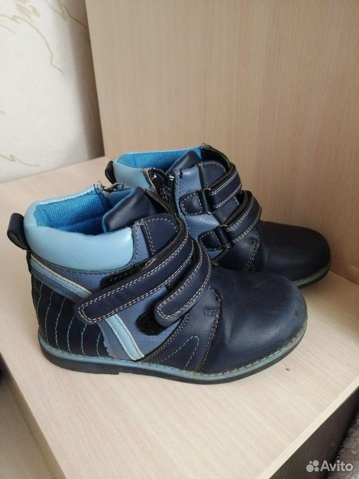 Ботинки  89107832261 купить 1