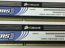Память Сorsar xms3 4GB