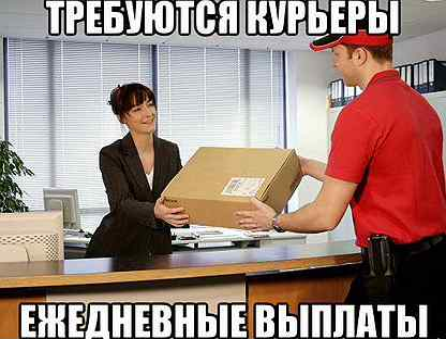 Работа с ежедневными выплатами для девушек в москве работа для девушек в минске без опыта работы