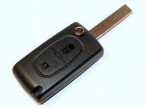 Ключ Пежо, Ситроен / Peugeot, Citroen, 2 кнопки
