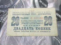 Копейки Арктикуголь 1961, 1979