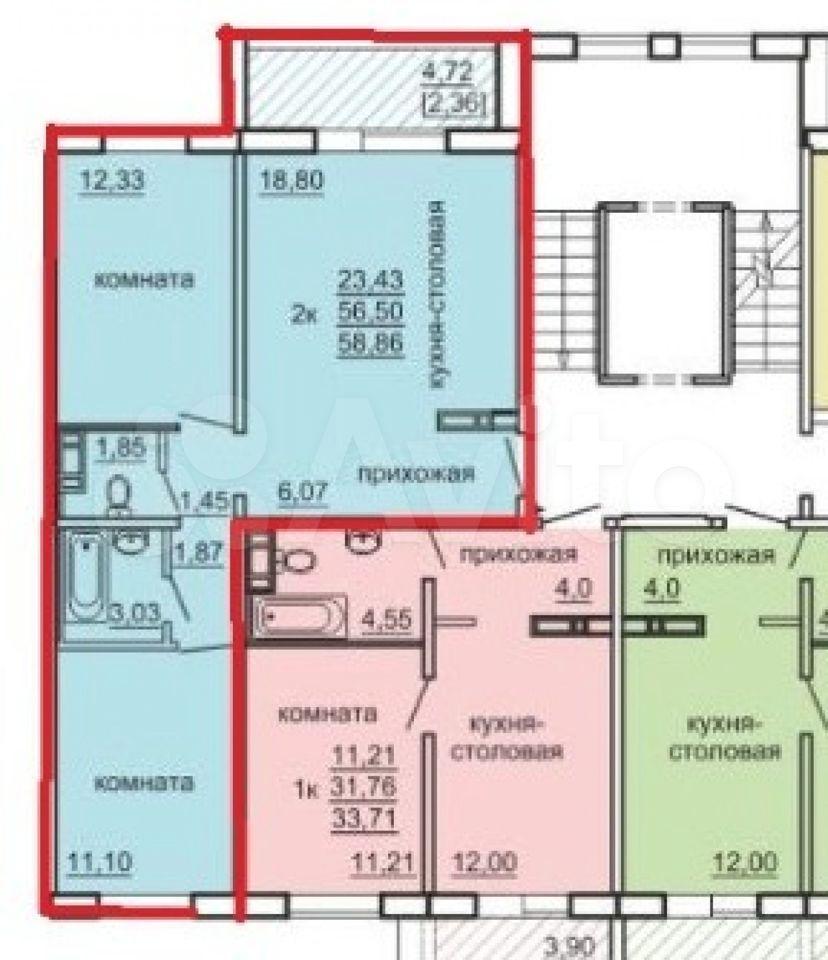 2-к квартира, 59 м², 2/10 эт.  89587396655 купить 3