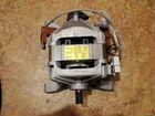 Двигататель стиральной машины Indesit