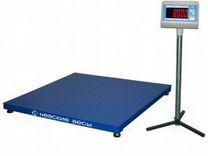 Весы платформенные 1,5*1,5 до 3000 кг