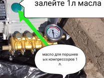 Мойка высокого давления 120б. 750л.мин