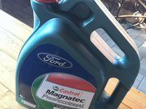 Масло Castro Magnatec Professional (7 литров)