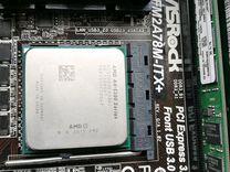 Компьютер два ядра - два гига / монитор