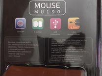 Компьютерная мышь новая