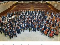 Абонемент #1в филармонию на симфонический оркестр