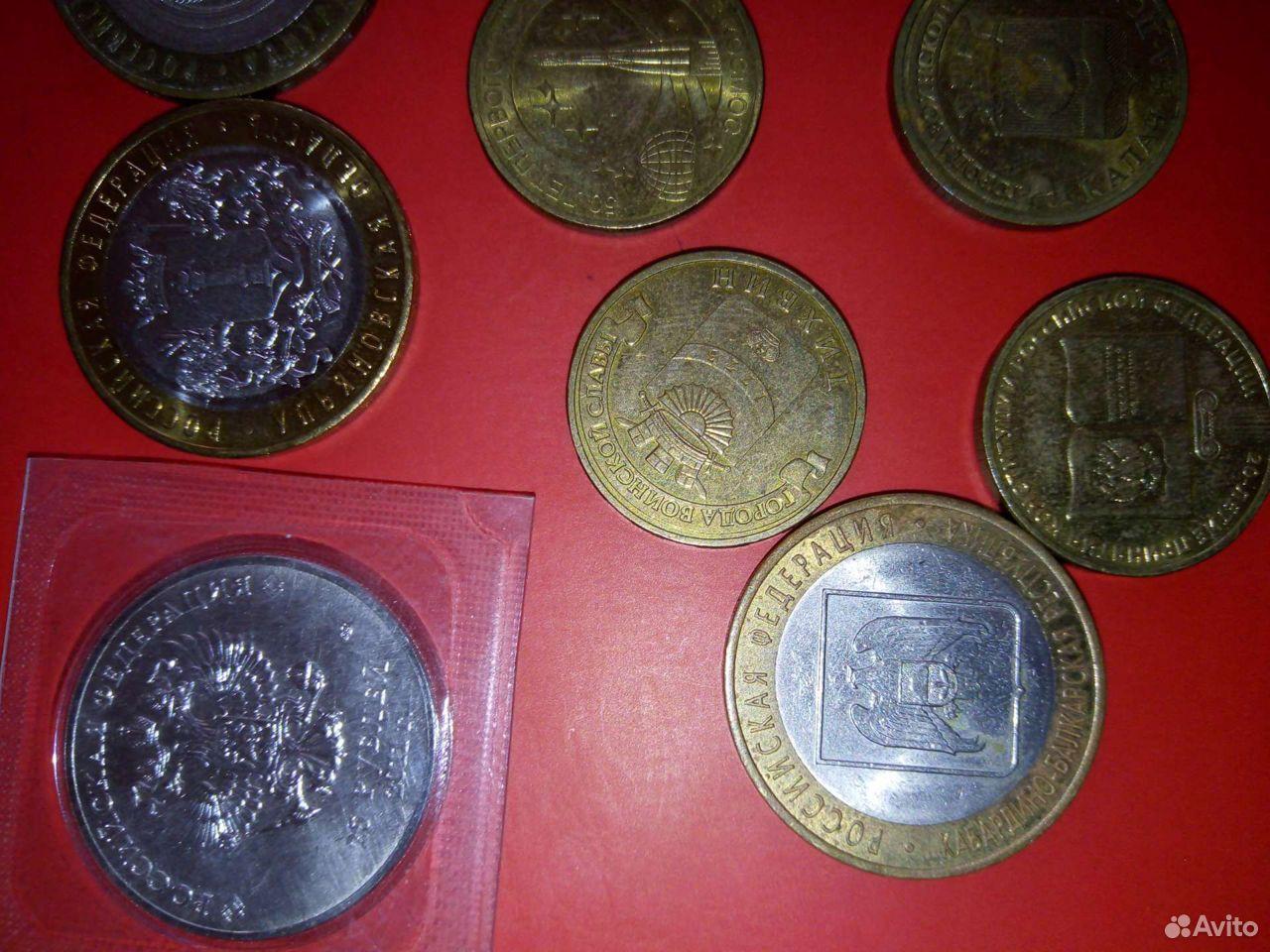 Монеты РФ  89876917049 купить 1