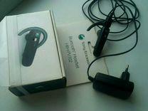 Блютуз гарнитура Sony Ericsson