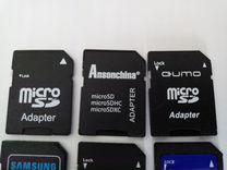 Адаптеры для MicroSD