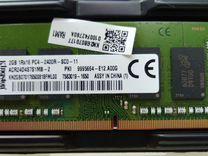 Жесткий диск 500Гб и оперативка 2Гб