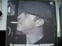 В.высоцкий-4