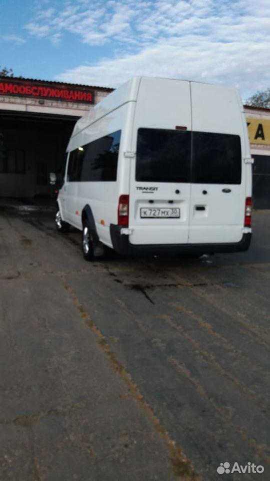 Перевозка Город-Межгород  89275655874 купить 2