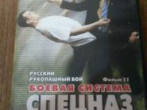 Видеосеминары по русскому стилю