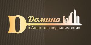 АН ДОМИНА